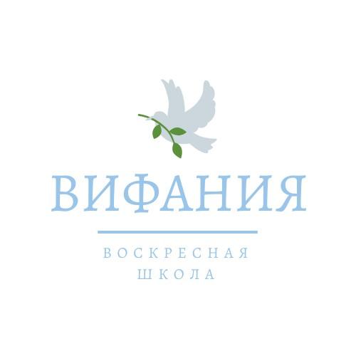 Photo of Пасхальные видео-поздравления от учеников воскресной школы «Вифания»