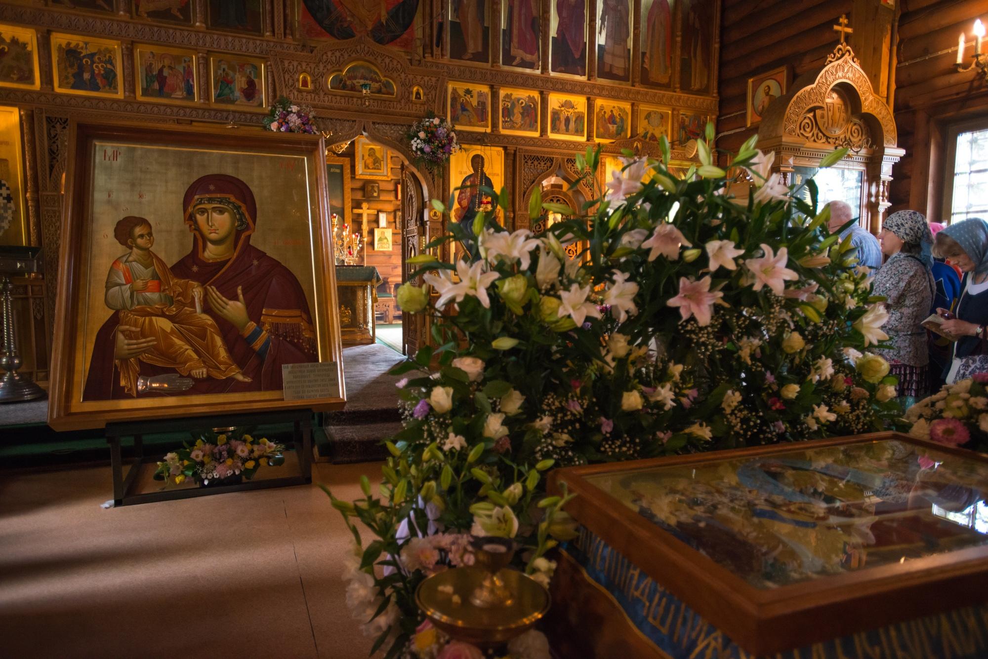 Photo of Икона Божией Матери «Троеручица»