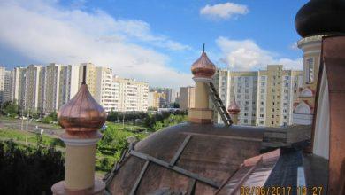 Photo of Установка четырех малых куполов