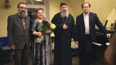 Photo of Русская музыка в Жулебино