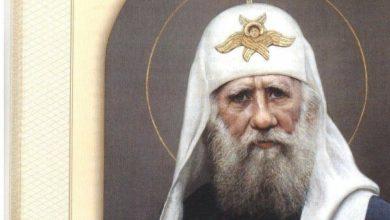 Photo of 155 лет со дня рождения св. Патриарха Тихона