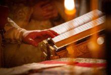 Photo of Молитва во время распространения вредоносного поветрия чтомая