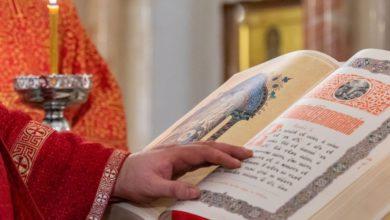 Photo of «Слово огласительное на Святую Пасху» свт. Иоанна Златоуста