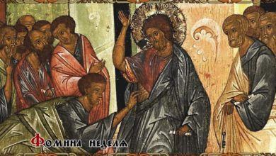Photo of 26 апреля: Антипасха или Фомина неделя