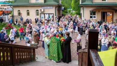 Photo of День Святой Троицы