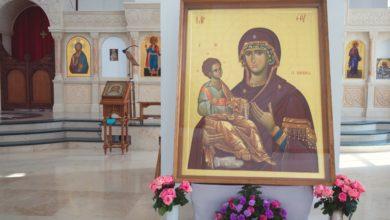 Photo of 11 июля празднуется память иконы Божией Матери «Троеручица»