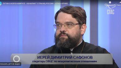 Photo of Отец Димитрий Сафонов  на телеканале «СПАС»
