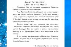 RH-2021-KRAVChENKO_page-0001