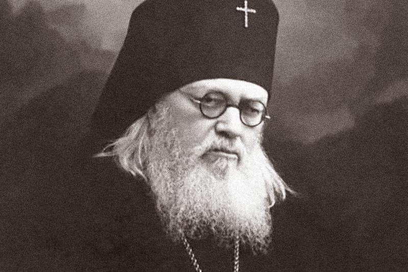 Photo of Святитель Лука