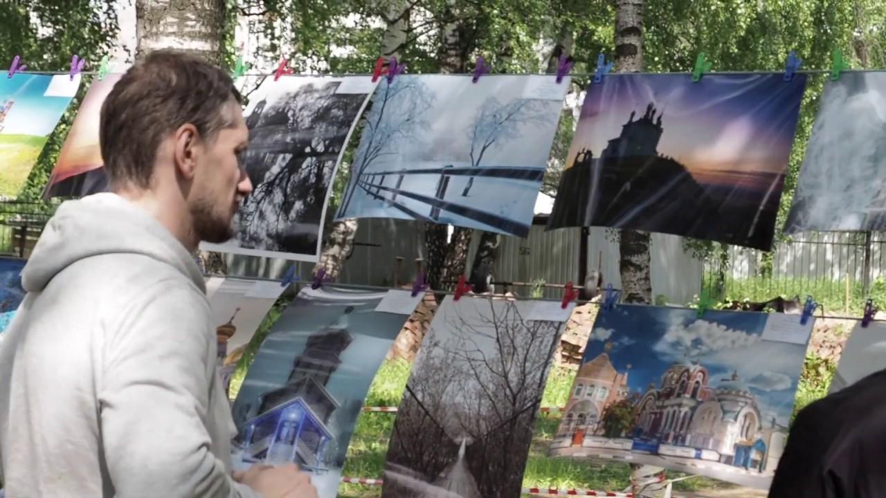 Photo of Благотворительная выставка — продажа: фотосушка «Небо на земле»