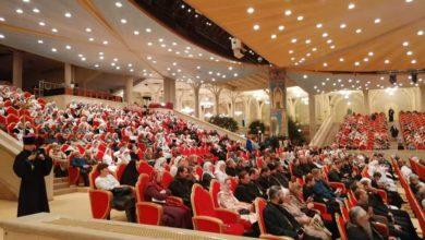 Photo of IX Общецерковного съезда по социальному служению