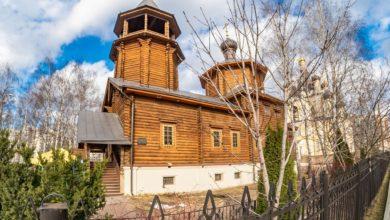 Photo of Стенгазета на 08 марта от Комиссии по миссионерству и катехизации при Епархиальном совете г. Москвы