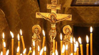 Photo of Просим ваших молитв