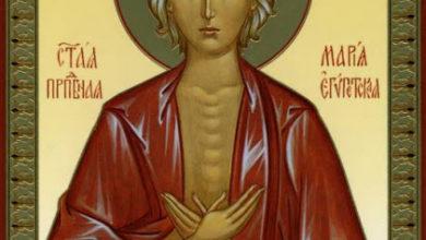 Photo of Стояние Марии Египетской мирским чином