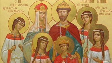Photo of 17 июля – день памяти святых царственных страстотерпцев
