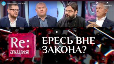 Photo of Отец Димитрий Сафонов на телеканале «СПАС» в программе «RE:АКЦИЯ»