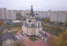 Photo of Назначение иерея Марка Кравченко и.о. настоятеля храма св. пр. Иоанна Кронштадтского в Жулебино